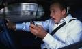 Как водить автомобиль, не быть  лохом  и не погибнуть в ДТП