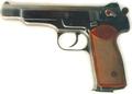 Пистолет АПС: легендарный уничтожитель бандитов и врагов
