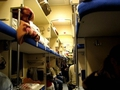 Поезд: как не стать избитым, изнасилованной и жертвой воров