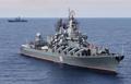 ВМФ РФ за три года взял под контроль Мировой океан