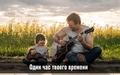 История об отце и сыне, от которой хочется плакать