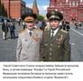 Узнай и не заплачь: на таких людях держится Россия