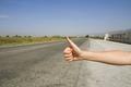 Автостоп - опасный экстрим или прекрасный способ путешествовать?