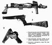 Космическое оружие: от пистолета до ножа