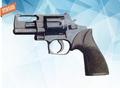 Оружие самообороны