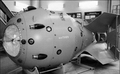 Семь роковых фактов о «Царь-бомбе»