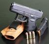 Десятка незаметных пистолетов
