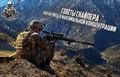 Советы снайпера: как научиться максимальной концентрации