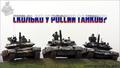 Сколько у России танков?