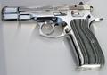 CZ-75. Почему этот пистолет уже почти 40 лет называют «чешское чудо»?