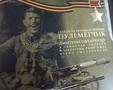 Настоящая история  советского Терминатора  из Красной армии